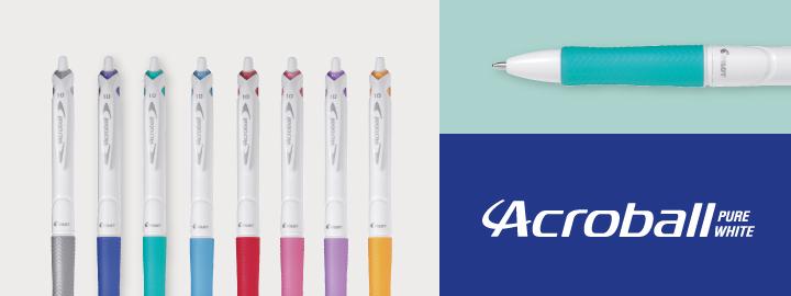 Pilot - Ballpoint pen - Acroball Pure White