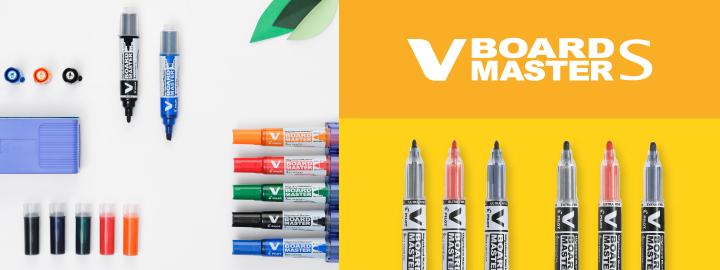Pilot - Whiteboard marker - V-board Master S