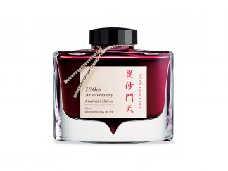 Centennial Inks - Limited Edition 2019 - Red Bishamonten - 50 ml